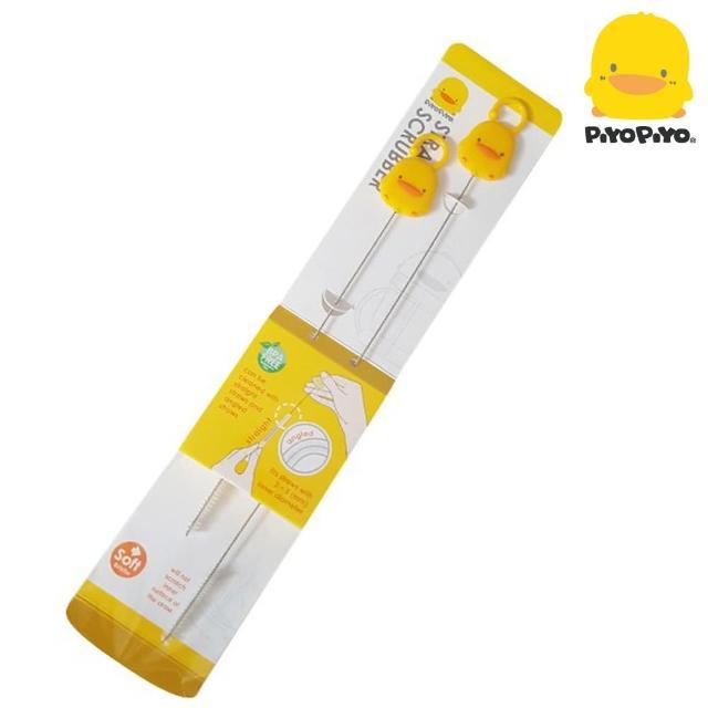 【黃色小鴨 Piyo Piyo】吸管清潔刷熱銷產品