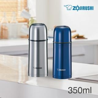 【象印】0.35L*不銹鋼真空保溫/保冷瓶(SV-GR35)