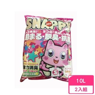 【SNAPPY】檸檬複合粗砂 10L(2包組)