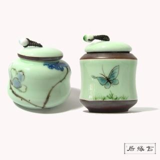 【古緣居_12H】天青色精緻手繪小茶罐(套組)