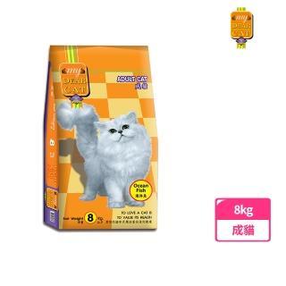 【MyDearCat】親密貓貓糧 - 海洋魚口味成貓配方(8KG)