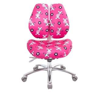【GXG】記憶床級 兒童成長椅 TW-2986PRO(多色)
