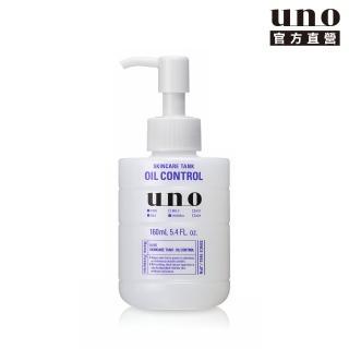 【UNO】俐落至上機能水(控油型)
