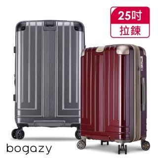 【Bogazy】冰封行者Ⅱ 25吋可加大行李箱(多色任選*)