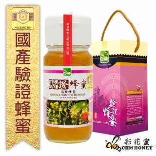 【彩花蜜】台灣養蜂協會驗證-荔枝蜂蜜700g(禮盒裝)