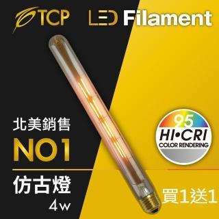 【美國TCP】LED Filament復刻版鎢絲燈泡_T30 4W(買一送一)