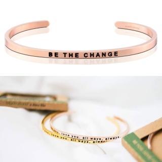 【MANTRABAND】美國悄悄話手環 BE THE CHANGE 成為更好的自己 玫瑰金(悄悄話手環)