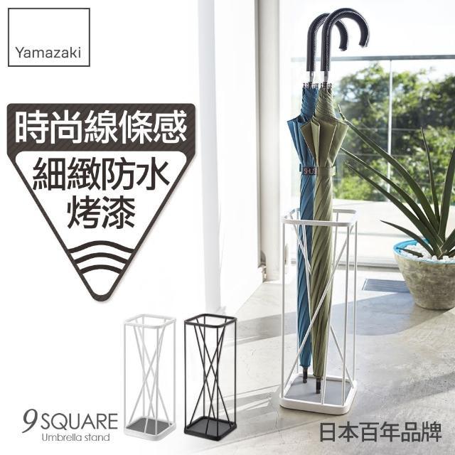 【日本YAMAZAKI】9次方線感傘架(白)/