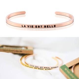 【MANTRABAND】美國悄悄話手環 La Vie Est Belle 美麗人生 玫瑰金(悄悄話手環)