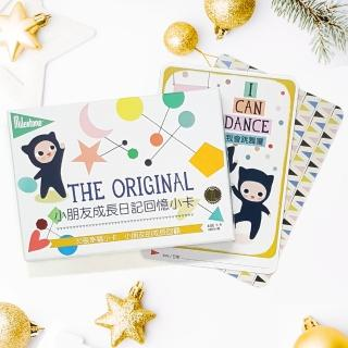 【荷蘭 Milestone Cards】小朋友成長日記幸福回憶小卡(中英文版)