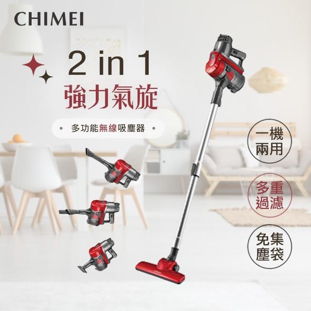 【CHIMEI奇美】手持多功能強力氣旋吸塵器(VC-HB1PH0)