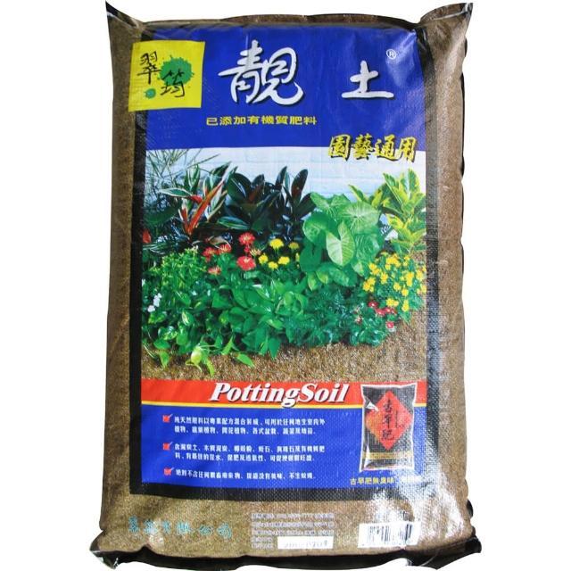 【生活King】翠筠靚土培養土-25公升(添加有機質肥料-園藝通用)/
