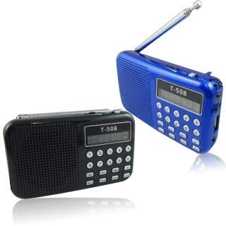 【DW】T508插卡式MP3喇叭音響(加贈充電器)