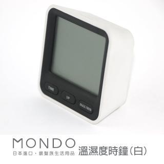 【必翔銀髮樂活館】MONDO Thermo溫溼度時鐘