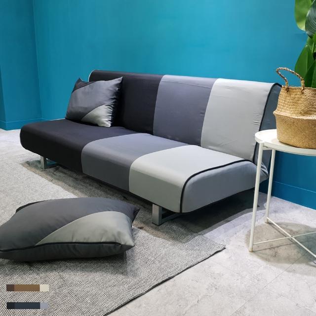【BN-Home】FORMA 弗瑪獨立筒多功能摺疊沙發床(雙人沙發/沙發床/獨立筒床墊)