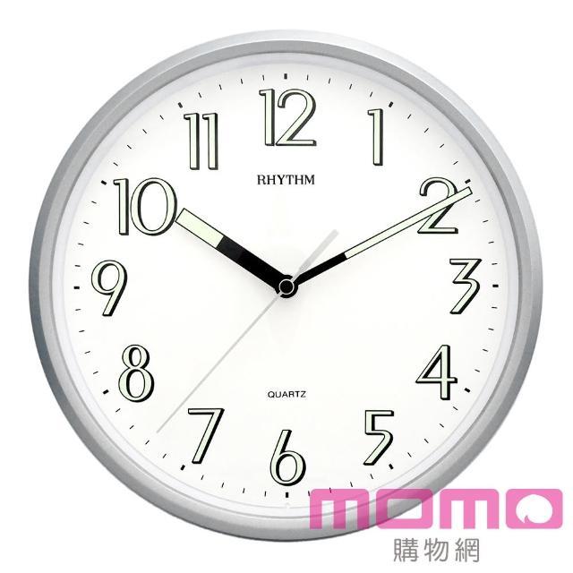 【RHYTHM日本麗聲】極簡色系夜光效果面板靜音掛鐘(星光銀)