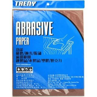 細氧化鋁砂紙150-5入
