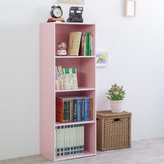 防疫必備 居家辦公櫃【TZUMii】粉色四格空櫃(收納櫃)