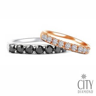 【City Diamond 引雅】黑鑽60分線戒及鑽石30分情人對戒