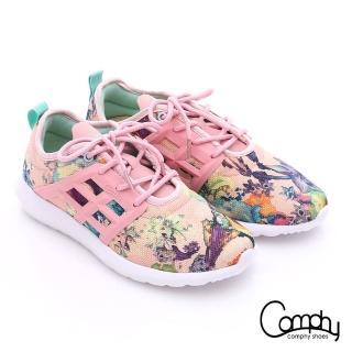 【Comphy】輕LIGHT 印花彈力綁帶奈米運動鞋(粉紅)