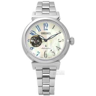 【SEIKO 精工】★贈皮錶帶/LUKIA 亮麗珍珠母貝藍寶石玻璃機械不鏽鋼手錶 銀色 34mm(4R38-01E0S.SSA839J1)