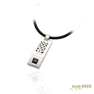 【J'code 真愛密碼】甜蜜土耳其銀墜子-小(時尚銀飾)