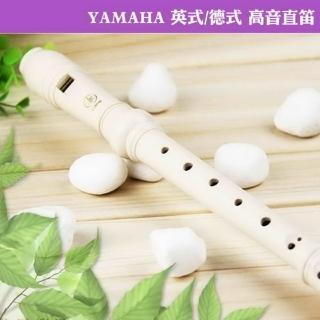 【美佳音樂】YAMAHA YRS-24B/YRS-23G 英式/德式 高音直笛(國小學生指定愛用)