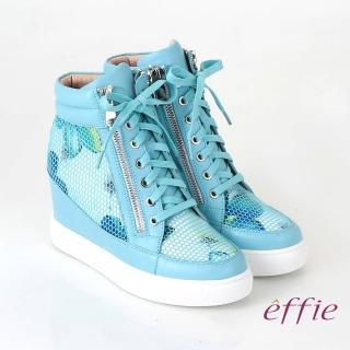 【effie】心機美型 牛皮網布花紋內增高休閒鞋(藍)