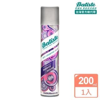 【Batiste】秀髮乾洗噴劑(輕柔蓬鬆200ml)