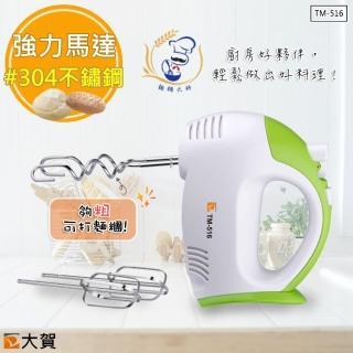 【 品 DaHe】麵糰大師不鏽鋼攪拌棒多 手持攪拌機 TM-516