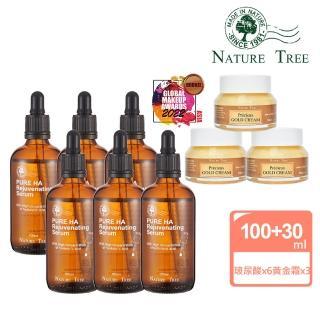 【Nature Tree】玻尿酸黃金導入組(高濃縮玻尿酸修護液100mlx6+黃金乳霜30mlx3)