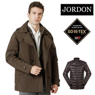 【JORDON 橋登】魅力商務長版風衣 GORE-TEX+鵝絨二合一外套(1111)