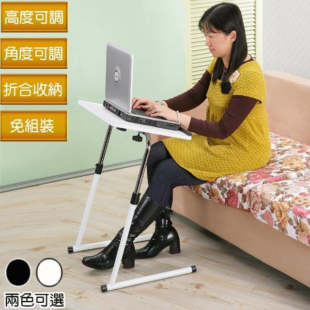 【C&B】輕巧便利Z字桌(兩色可選)