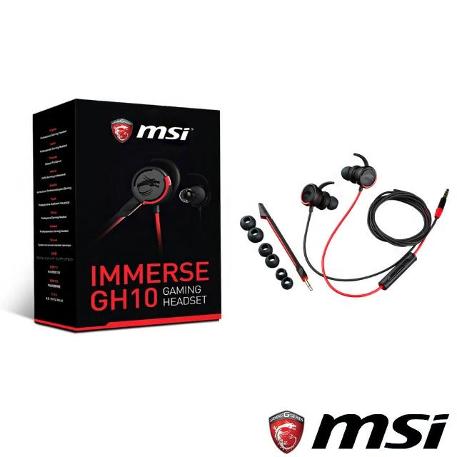 【MSI微星】IMMERSE GH10 耳塞式電競耳麥