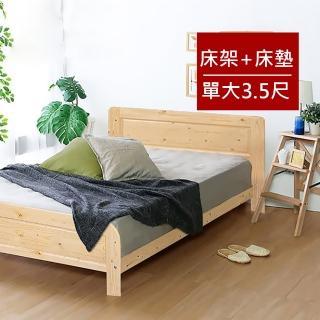 【ASSARI】房間組二件_松木床架+3M三線獨立筒床墊(單大3.5尺)