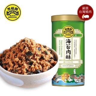 【黑橋牌】海苔肉酥270g大罐裝(手工自榨豬油製作肉鬆/罐頭囤貨必備)