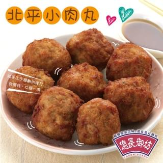 【億長御坊】北平小肉丸(300g)