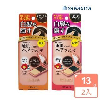 【日本柳屋】雅娜蒂 白髮遮瑕粉餅-褐色(超值2入組)