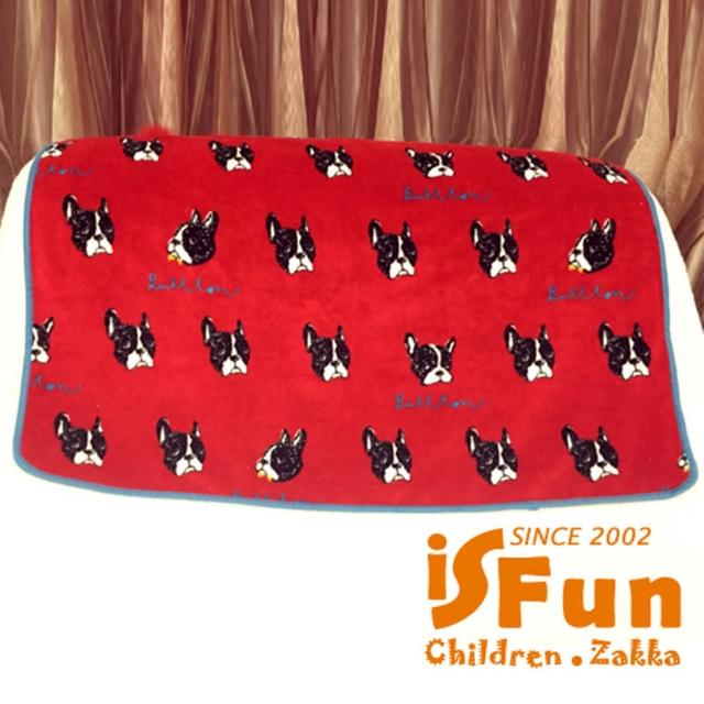 【iSFun】黑色狗頭*保暖珊瑚絨毛毯/紅100x72cm/