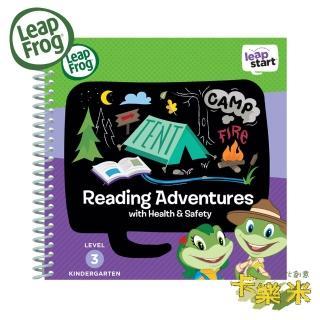 【LeapFrog】Leap Start書籍-兒童4- 閱讀探險隊