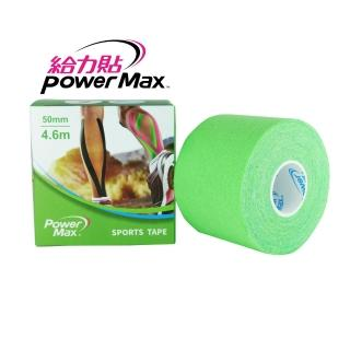 【給力貼 Power Max】肌能貼 / 運動貼布(草綠色)