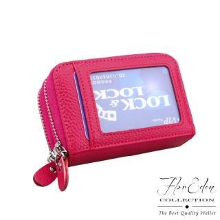 【D.F.Flor Eden】經典雙拉鍊牛皮款多卡夾零錢包-共4色