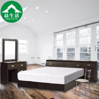 【品生活】經典六件式房間組2色可選-雙人加大6尺(床頭+床底+獨立筒+床頭櫃+化妝台+椅)