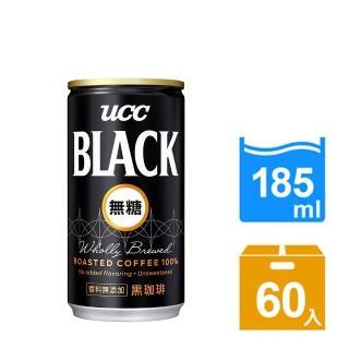 【UCC】BLACK無糖咖啡185gx2箱共60入(日本人氣即飲黑咖啡)/