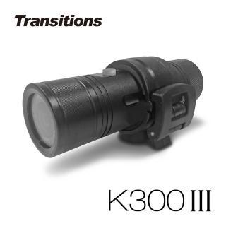 【全視線】K300 III 三代 超廣角170度防水型1080P 極限運動 機車行車記錄器