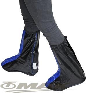 【天龍牌】超跑賽車型雨鞋套-藍黑
