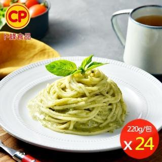 【卜蜂】羅勒青醬義大利麵 24包組(230g/包)