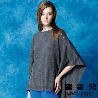 【蜜雪兒mysheros】羊毛披風連袖針織上衣(灰)