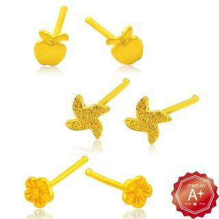 【A+】嚴選999黃金耳環(均一價5選1)