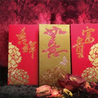 【GFSD璀璨水鑽精品】璀璨萬用紅包袋(花開富貴事事如意)